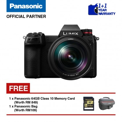 Panasonic Lumix S DC-S1MGA Mirrorless Digital Camera with 24mm - 105mm Lens Kit
