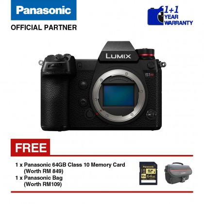 Panasonic S Lumix DC-S1RGA Mirrorless Digital Camera (Body Only)