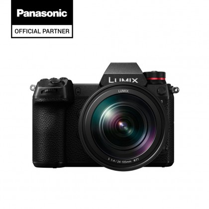 Panasonic Lumix S DC-S1RMGA Mirrorless Digital Camera with 24mm - 105mm Lens Kit